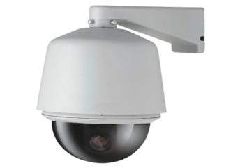 Montajes wi fi nuestra experiencia servicios pc imagine for Camara vigilancia exterior